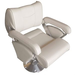 high end white flip-up and reversible seat with armrests
